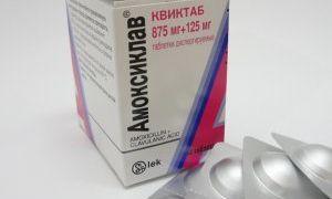 Стафилококк во влагалище: причины, симптомы и лечение