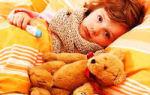 Ротавирусная инфекция: симптомы и лечение у детей разного возраста