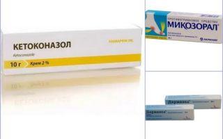 «низорал» препараты от грибка: отзывы, цена, инструкция