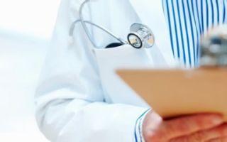 Оппортунистическая инфекция: определение, клиника и лечение