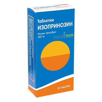 Препараты, убивающие вирус Цитомегаловирус и Эпштейн Барра