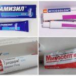 Грибок стопы (микоз): симптомы и лечение