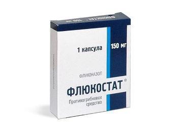 Таблетки от молочницы для мужчин - список препаратов
