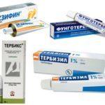 Тербинафин: мазь от грибка ногтей - отзывы, цена инструкция по применению