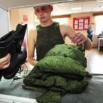 Как выводили грибок в армии ссср