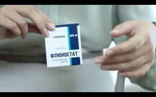 Флюкостат от грибка ногтей - описание и отзывы о лечении