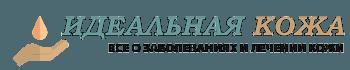 Виферон: мазь от бородавок - инструкция по применению и отзывы