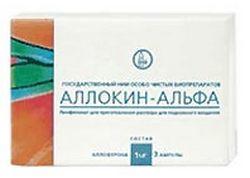 Аллокин альфа при лечении впч - отзывы пациентов и врачей